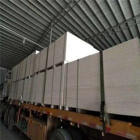 氧化镁在建材行业的应用