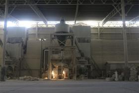 国内氧化镁的环境保护与工业卫生