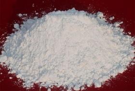 氧化镁的应用领域