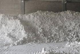 氧化镁的环境保护与工业卫生