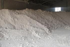 上海氧化镁粉