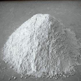活性氧化镁厂家